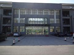 Fountain(China) Internation trade CO.,LTD