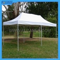 Outdoor commercial exhibition tent