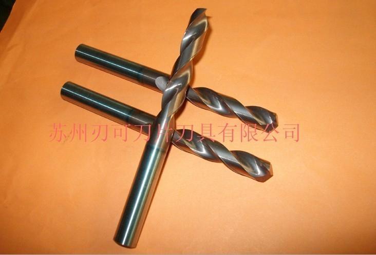 CNC drill bit 2