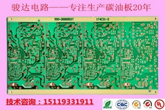 Fiberglass programmable power supply PCBA