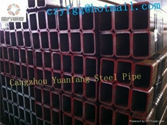 ss400 pipe  rectangular hollow section steel tube