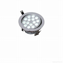 High Quality 15W LED Ceiling Light