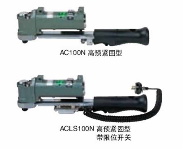 日本東日氣動ALS/ACLS 半自動AIRTORK 扭力扳手 1
