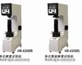 日本三豐洛氏表面硬度試驗機