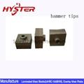 supplier sugar mill white iron hammer tips crusher hammers 2
