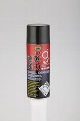 日本原装进口藏王牌洗模水