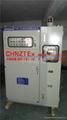 PXK系列正壓通風型防爆配電櫃 1