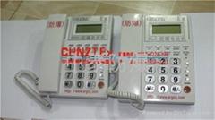 供应北京天津地区V07K防爆电话专业制造商