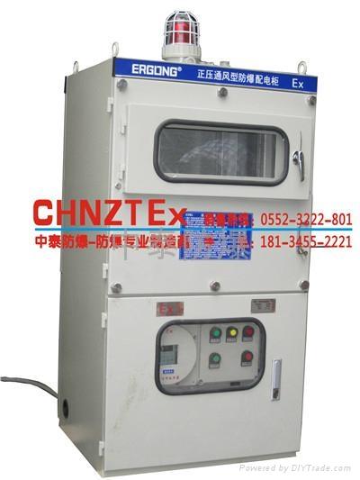 供應江蘇 上海正壓通風型防爆控制櫃製造商 1