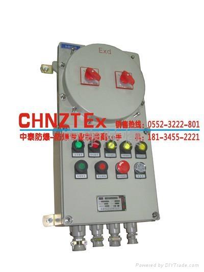BQXB系列防爆变频器 1