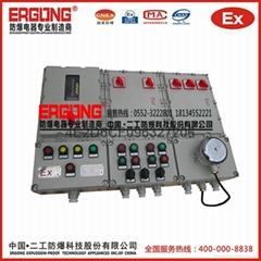 石家庄BXMD52-IIC防爆配电箱