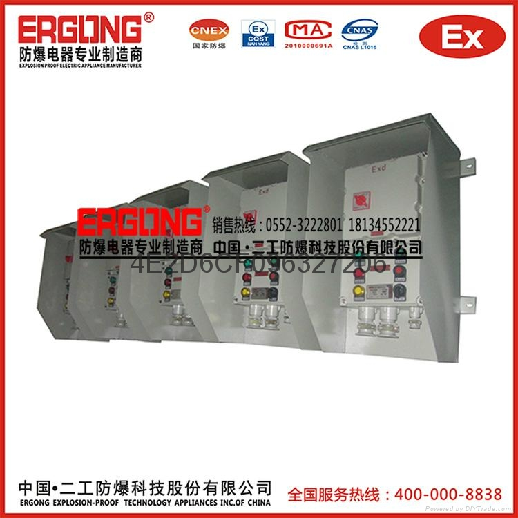石家庄BXMD52-IIC防爆配电箱 2