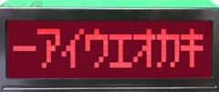 Customized LCD 8x1: KTM853A