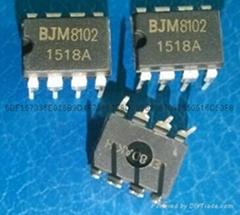 電源適配器ICBJM8102