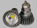 LED spotlight MR16 5W