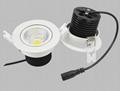 2014 Super Popular 5W COB LED Downlight