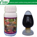 Amino Acid Liquid Foliar Fertilizer