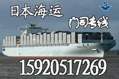 提供深圳廣州至日本門司海運服務