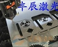 不锈钢板激光切割机 4