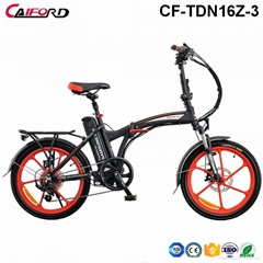 CF-TDN16Z-3 New China aluminum folding electric bike