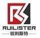 Yanggu Ruilister Engineering Machinery Co., Ltd.