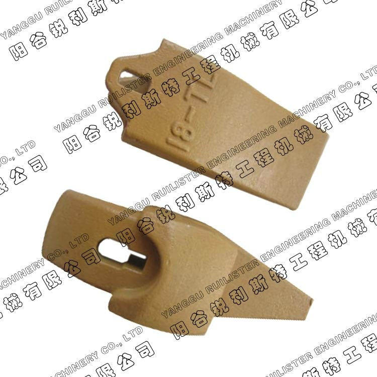 Bucket Teeth 18TL