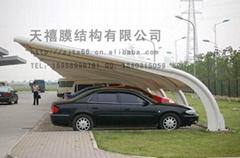 供应金华天禧7字形汽车遮阳棚雨棚