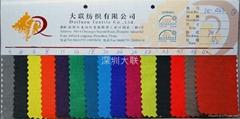 High-grade bags nylon fabric DL - 443-PU