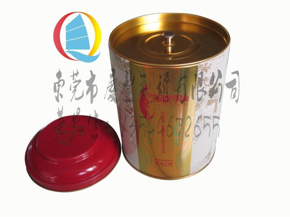 圓形馬口鐵專用本山茶葉包裝禮盒 1