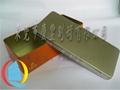 Tinplate CHINESE tea packing box 2