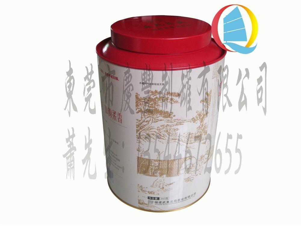 Metal packaging can for tea 1