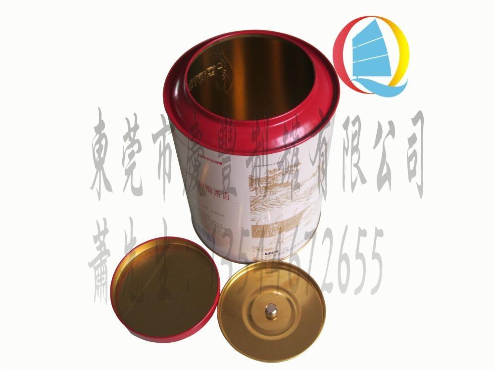 Metal packaging can for tea 3
