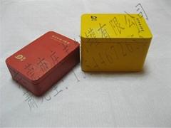创意马口铁洞庭碧螺春茶礼盒包装