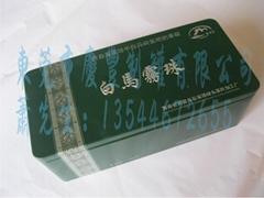 馬口鐵白馬霧珠雲霧茶葉創意包裝鐵盒