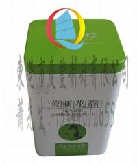 通用清香茉莉花茶盒包装铁盒