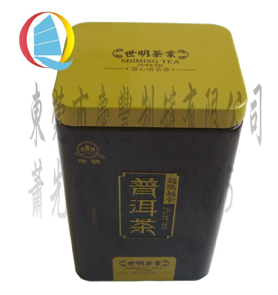 General tea packing box 3