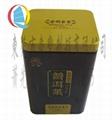 通用清香茉莉花茶盒包裝鐵盒 3