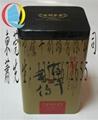 General tea packing box 4