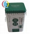 通用清香茉莉花茶盒包裝鐵盒 5