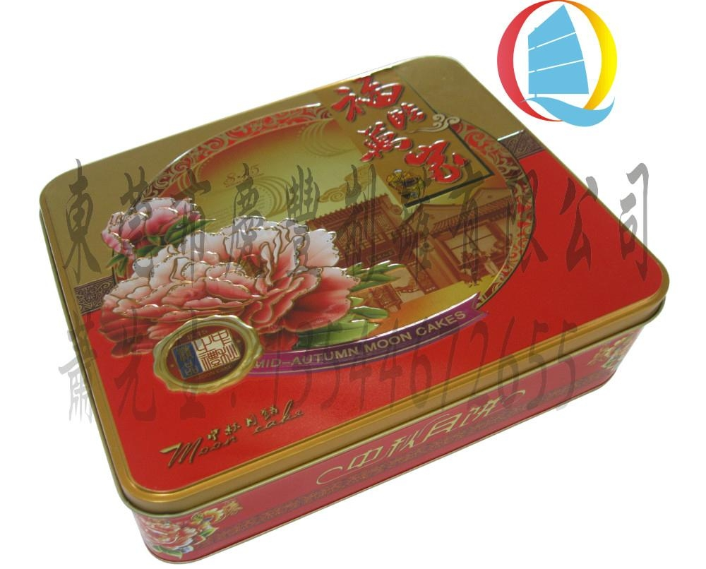 The moon cake food cans  2