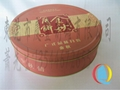The round moon cakes food packaging box