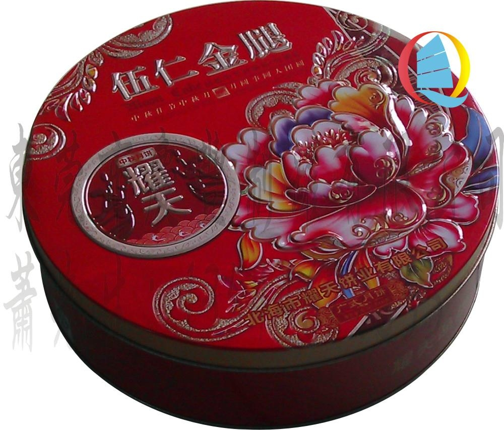 The round moon cakes food packaging box wholesale from china 3