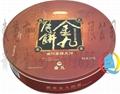 馬口鐵品牌專用伍仁金腿月餅罐 1