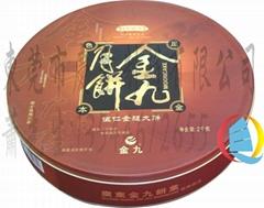 马口铁品牌专用伍仁金腿月饼罐