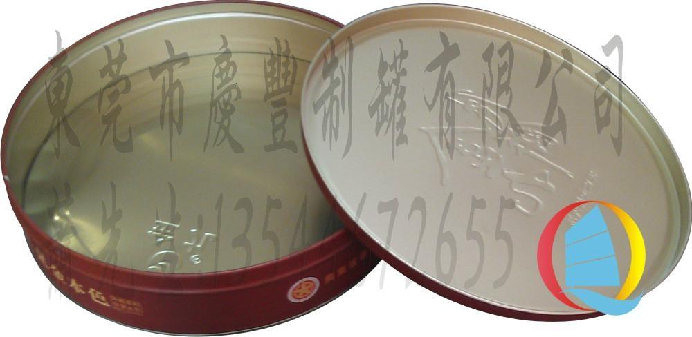 馬口鐵品牌專用伍仁金腿月餅罐 2