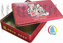 wholesale from china Hotel special mooncake cans