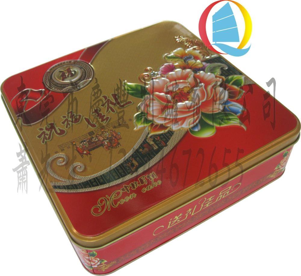 馬口鐵公用豆沙蓮蓉透鐵月餅罐 3
