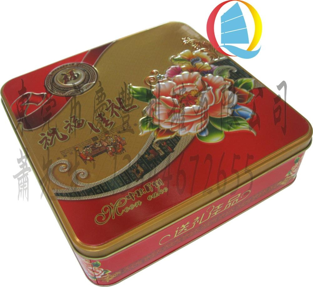 Ice skin moon cakes tin boxes  3