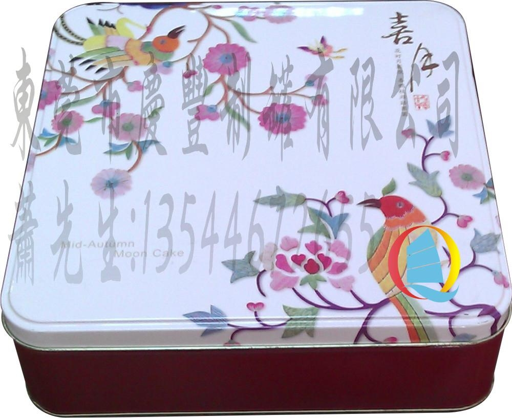 middle autumn day moon cake tin containers 2