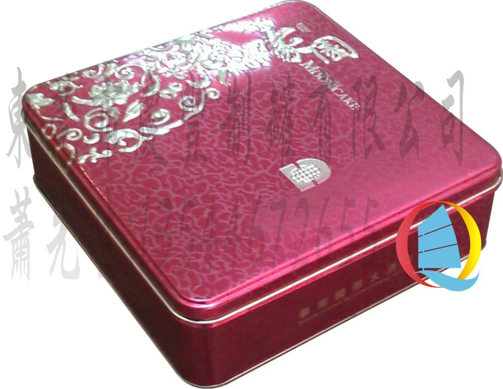 middle autumn day moon cake tin containers 3